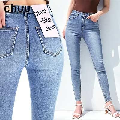 Qoo10クーポン使えます!【CHUU💖Qoo10限定送料無料!見逃したら後悔間違いなし!】女子ウケするおしゃれの秘訣はchuu💋-5kg jeans vol.124