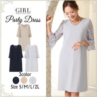 パーティードレス 大きいサイズ 袖あり ロング 体型カバー 裾レース切り替え7部袖パーティードレス dsgr-to-165