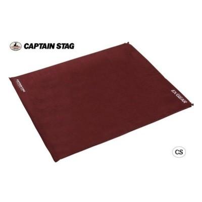 CAPTAIN STAG エクスギア インフレーティングマット(ダブル) UB-3026 キャンプ アウトドア おしゃれ バーベキュー レジャー ピクニック コモライフ
