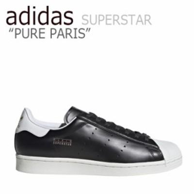 アディダス スーパースター スニーカー adidas SUPERSTAR PURE PARIS スーパースター ピュア パリ BLACK WHITE FV3015 シューズ