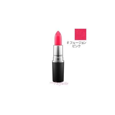 口紅 MAC マック リップスティック アンプリファイド #フュージョン ピンク/FUSION PINK 3g メール便対応