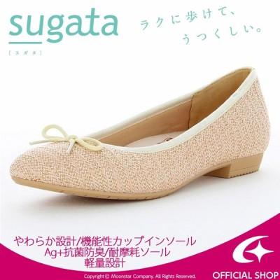 ムーンスター パンプス レディース [セール] SUGATA MS SGT101 サーモン E 歩きやすい moonstar フラット カッター ぺたんこ 靴 pumpsale