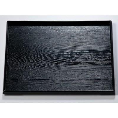 越前漆器 尺6 ダイヤ木目盆 黒
