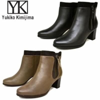新作 ユキコ キミジマ Yukiko Kimijima ショートブーツ コンビ 本革 レザー 6914 送料無料 ※(予約)表記は3~5営業日後の出荷。
