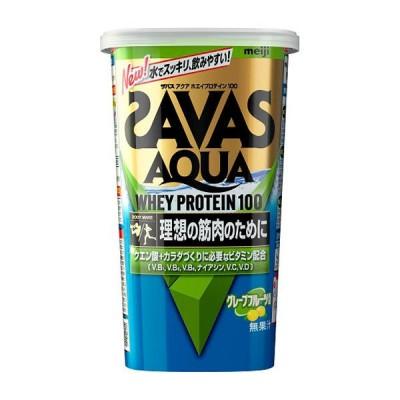 ザバス(SAVAS) アクアホエイプロテイン100 グレープフルーツ風味 294g (14食分)  - 明治