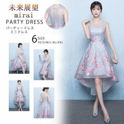 パーティードレス ミニドレス ノースリーブ 花柄刺繍 花嫁 二次会 ドレス ウェディングドレス ミニ グレー カラードレス 結婚式