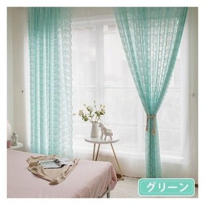 レースカーテン おしゃれ 安い 洋室 ローズ ギフト 薄手 花柄 北欧 かわいい スカラップ風 小窓
