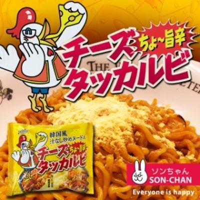 【NEW】paldo韓国風汁なしチーズタッカルビ140gx 6袋 ブルダック炒め麺よりも辛味と甘みが抑えられていて食べやすい麺!もちもち食感!!