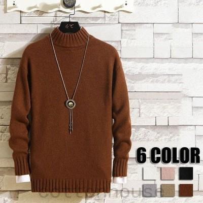 メンズ無地ニットセータートップスタートルネックハイネック秋冬メンズ長袖セーターインナーウィンターウェアベーシックメンズファッション6色