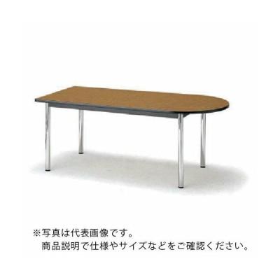 TOKIO ミーティングテーブル 半楕円形 1800×1200mm チーク チーク ( TC-1812U  T ) 藤沢工業(株) 【メーカー取寄】