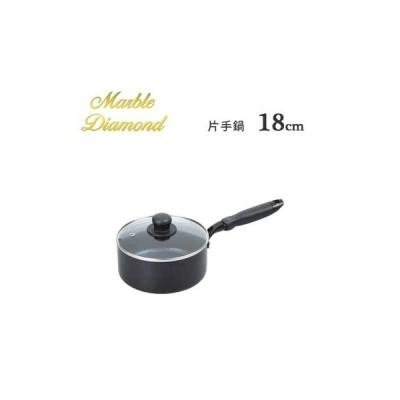 ミッドナイトマーブル IH対応ガラス蓋付片手鍋18cm パール金属 (HB-5117)
