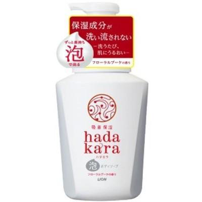 hadakara 泡ボディソープ フローラルブーケの香り 550mL