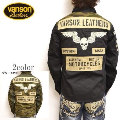 バンソン VANSON NVSL-902 ツイルシャツ 長袖 シャツ ワークシャツ メンズ