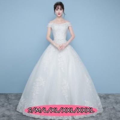 ウェディングドレス 結婚式ワンピース きれいめ 花嫁 ドレス 大人 上品 20代30代40代 マキシドレス ホワイト色