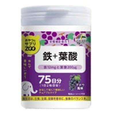 おやつにサプリZOO 鉄+葉酸 150粒 75日分 【取り寄せ商品】 - 定形外送料無料 -