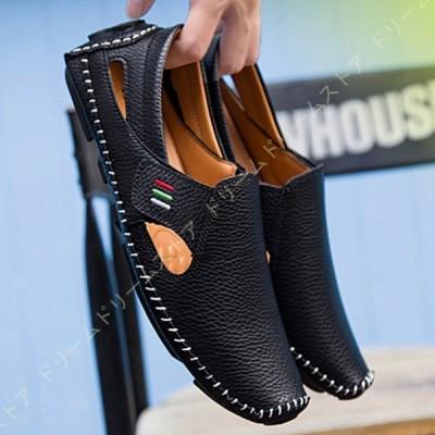 ローファー メンズ 本革 スリッポン カジュアルシューズ 革靴 メンズシューズ 大人 スニーカー 靴 紳士靴 シューズ カジュアル おしゃれ レザー