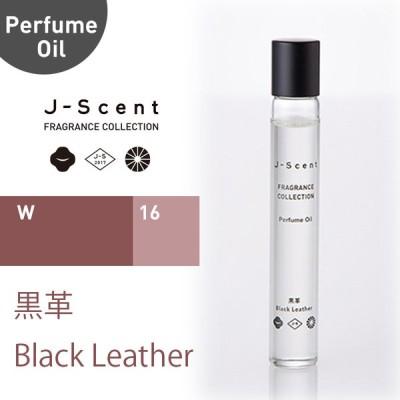 和の香水『 J-Scent ジェイセント 』パフュームオイル 黒革 / Black Leather 10ml