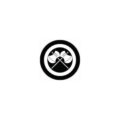 家紋シール 丸に違い鉞紋 直径24cm 丸型 白紋 KS24M-0411W