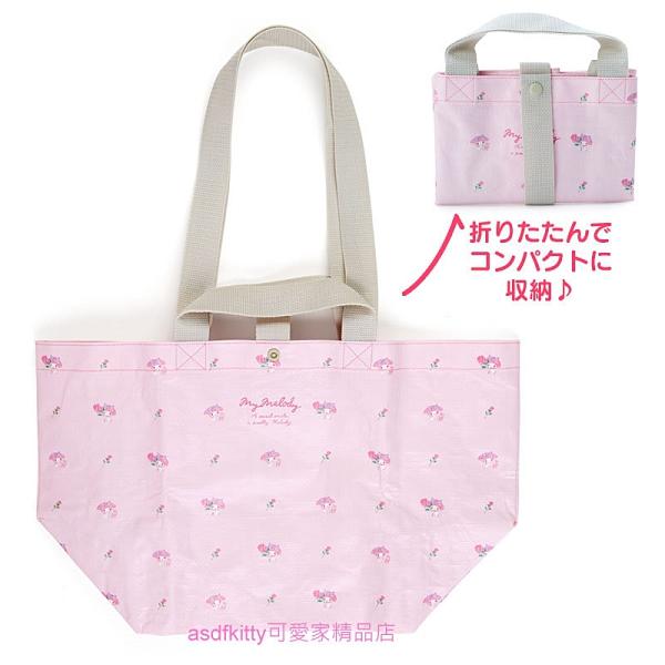asdfkitty*美樂蒂輕量防水可摺疊收納環保購物袋/手提袋/肩背袋-日本正版商品