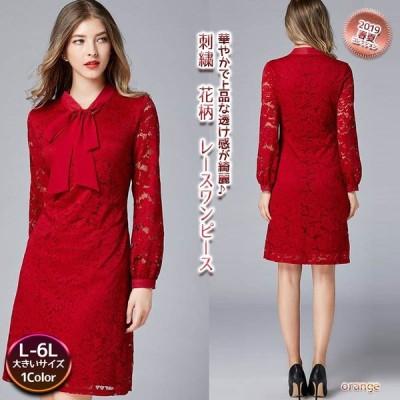 【大きいサイズ】花柄 刺繍 レース ボウカラー フェミニン ドレス ワンピース フォーマル1902 1903 2019春夏 L/2L/3L/4L/5L/6L
