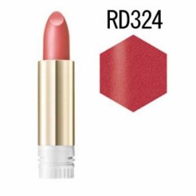資生堂 インテグレートグレイシィ エレガンスCCルージュ RD324(つけ替え用)(4g)