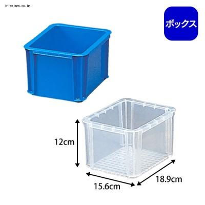 BOXコンテナ B-2.3 全2色