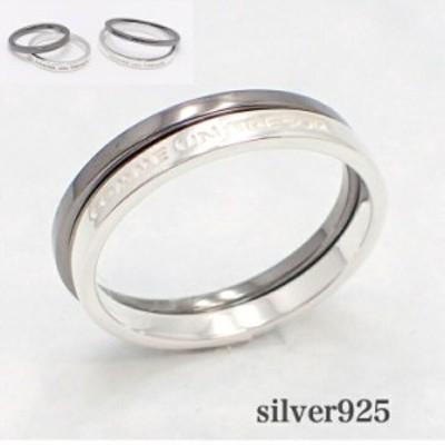 選べる14サイズ シルバーリング 2本セット かわいい 結婚指輪 おしゃれ ペアリング シンプル メッセージ 色違い ブラック 黒 華奢 大きい