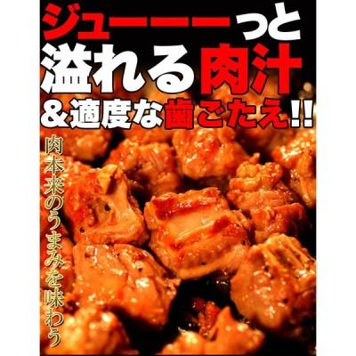 ボリューム満点!サイコロステーキ用★中落ちカルビどっさり1kg[冷凍]