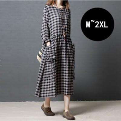 ワンピース ロング丈ワンピース ポケット付き 長袖 格子柄 リンネル 綿 麻 着やせ 秋 韓国風 ゆったり 大きいサイズ