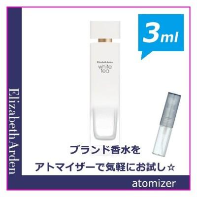 [3.0mL] Elizabeth Arden エリザベスアーデン 香水 ホワイトティー オードトワレ 3.0mL お試し 香水 アトマイザー ミニ サンプル