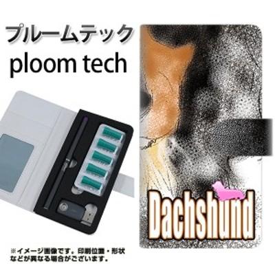 メール便送料無料 プルームテック ケース 手帳 ploomtech YD810 ダックス01