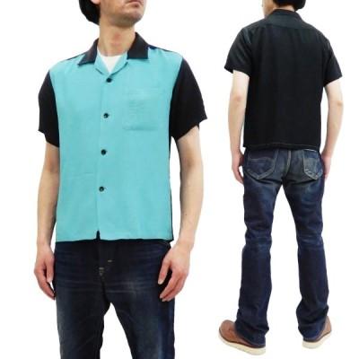 スタイルアイズ ボウリングシャツ SE38371 東洋 半袖シャツ 無地 2トーン レーヨンボーリングシャツ ブルー 新品