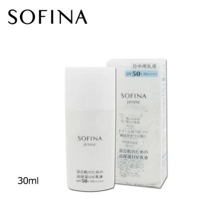 SOFINA Jenne Day Sun Lotion SPF50/PA++++