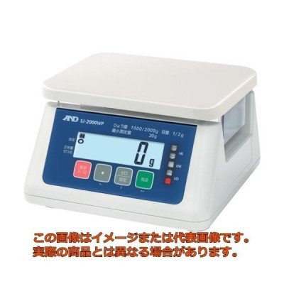 A&D 取引・証明用(検定済品)防塵・防水デジタルはかり (5区分 地区4) SJ2000WPA4