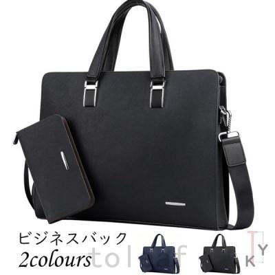 ビジネスバックメンズハンドバッグ大容量A4トートバッグ鞄リクルートバッグ就活ショルダー3WAYカバンギフト