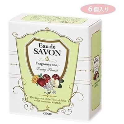 ES-SFRU 6個入り オーデサボン 香る石けん フルーティフローラル 石鹸 セット