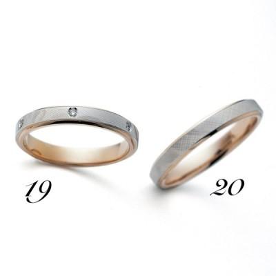 No19 LANVIN ランバン レディース マリッジリング  Pt950 K18PG プラチナ ピンクゴールド  ダイヤモンド サファイヤ 保証書付 結婚指輪 指輪 リング