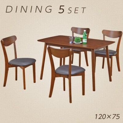 ダイニングテーブルセット 4人掛け 5点 テーブル幅120 ウォールナット チェアー PVC 合成皮革 北欧 モダン