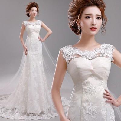 マーメイドドレス ロング 花嫁 ウエディングドレス 安い ロングドレス 結婚式 ブライダル ウェディングドレス 二次会 マーメイドラインドレス シンプルドレス