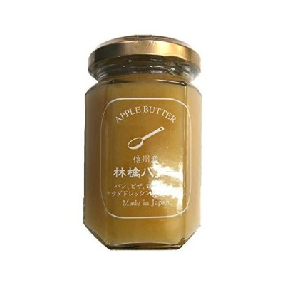 国産信州産林檎バター 150g