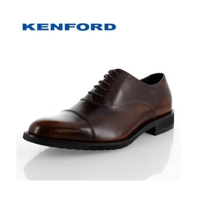 ケンフォード ビジネスシューズ KENFORD KN62 ACJ ブラウン 靴 メンズ ストレートチップ ラウンドトゥ 3E 紳士靴 本革 幅広 内羽根式