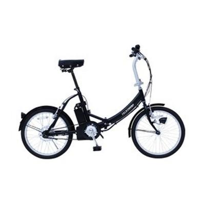 ミムゴ 折りたたみ自転車 ノーパンク20インチ電動アシスト折畳自転【クレジットカード決済のみ】  20インチ  マットブラック