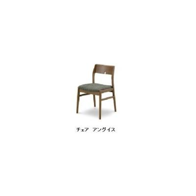 シギヤマ家具製 チェア アングイス 2脚セット 木部:タモ材 ウレタン塗装 座:ファブリック(CHA)要在庫確認 バラ売り不可 送料無料