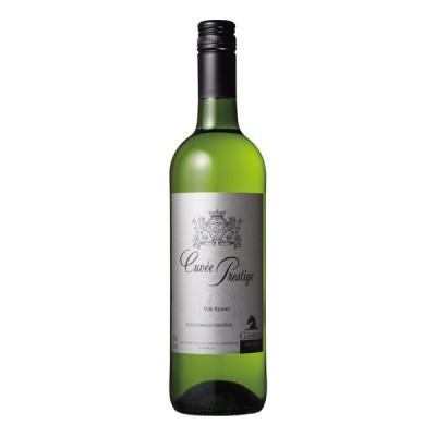 白ワイン フランス ガストン キュヴェ・プレステージ 白 750ml ヴァン・ド・ラ・コミュノテ・ユーロペアンヌ