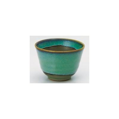 和食器ヒスイ反煎茶/大きさ・8×5.7cm・140cc