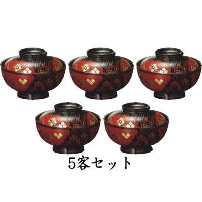 茶道具 懐石道具 会席道具 四つ椀のうち 煮物椀 掻合漆塗り 正法寺 5客セット 木製