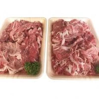 佐賀産和牛 こま切れ1.0kg