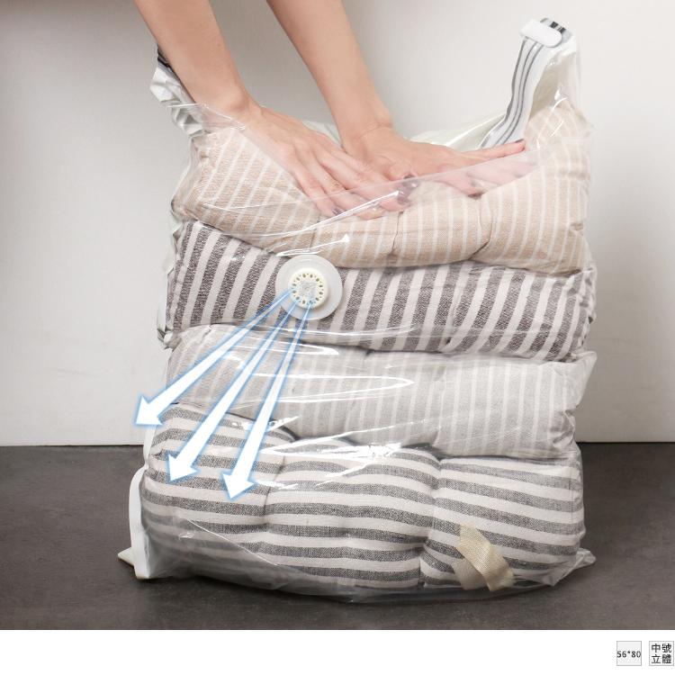真空免抽氣壓縮收納袋/真空袋