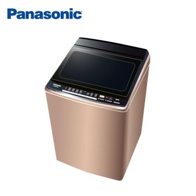 [館長推薦] Panasonic國際牌 15KG 台灣製 變頻雙科技溫水直立式洗衣機 NA-V150GB-PN 玫瑰金