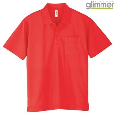 メンズ レディース キッズ ポロシャツ 半袖 ドライポロシャツ 4.4オンス ポケット付き 無地 蛍光オレンジ SS サイズ 330-AVP